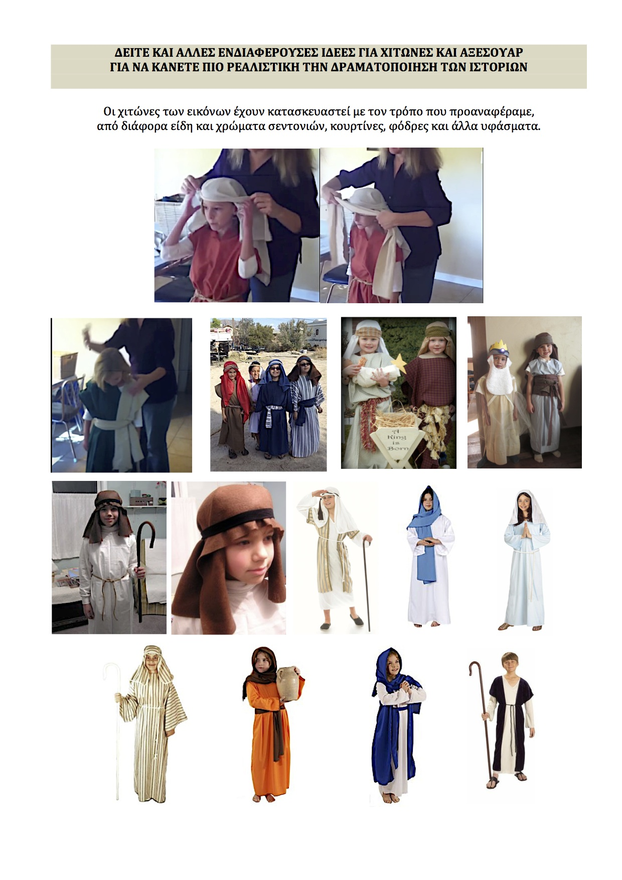 bible costumes2