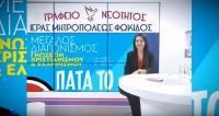 Πραγματοποιήθηκε Μεγάλος Διαγωνισμός Γνώσεων Χριστιανισμού και Ελληνισμού-Ι.Μ.Φωκίδος