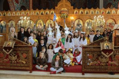 Χριστουγεννιάτικη εορτή από το Κατηχητικό του Ιερού Ναού Αγίου Νικολάου Καρδίτσης