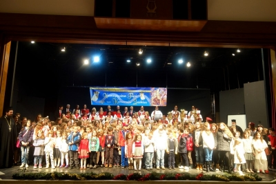 Xριστουγεννιάτικη γιορτή κατηχητικών σχολείων Ι.Μ.Λαρίσης & Τυρνάβου