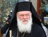 Αρχιεπίσκοπος Ιερώνυμος: «Καμία διάκριση σε όποιον έχει την ανάγκη μας»
