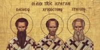 Μνήμη των Τριών Ιεραρχών - Αρχ.Ιακώβου Κανάκη