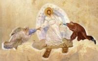 Πώς γίνεται η Ανάσταση του Χριστού μέσα μας; [2ο Μέρος]