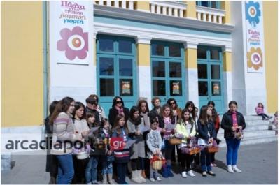 Τα κάλαντα του Λαζάρου στην Τρίπολη-Κατηχητικό σχολείο Ι.Ν.Αγ.Βασιλείου