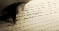 ΝΕΟΙ ΕΩΣ 25 ΕΤΩΝ: ΛΑΒΕΤΕ ΜΕΡΟΣ ΣΤΟΝ ΔΙΑΓΩΝΙΣΜΟ ΓΡΑΠΤΟΥ ΛΟΓΟΥ -Γραφείο Νεότητας της Ιεράς Μητροπόλεως Φωκίδος
