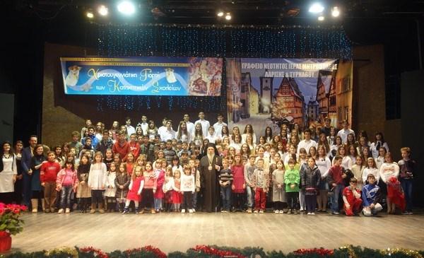 Χριστουγεννιάτικη γιορτή των κατηχητικών σχολείων της Ι.Μητροπόλεως Λαρίσης και Τυρνάβου - 17/12