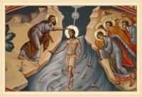 Θεοφάνεια - Υπέρ τους ουρανούς το νοούμενον