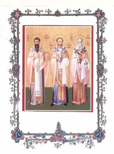 Ενθύμιο στην Εορτή των Tριών Ιεραρχών-Ι.Μητρόπολις Κονίτσης