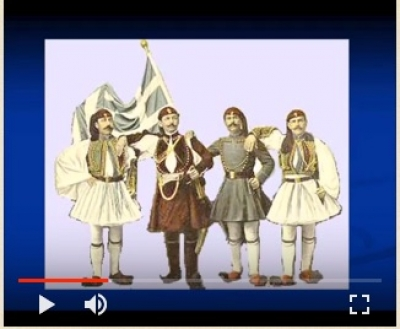 Η Κόνιτσα εορτάζει τα 107 χρόνια από τα  ελευθέριά της από τους Τούρκους-Βίντεο από τον Τομέα Νεότητος