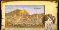 "GalilaiaTV: ""Η ζωή της Οσίας Μαρίας της Αιγυπτίας -παιδικό-"" Γραφείο Νεότητας Ι.Μ.Φωκίδος"