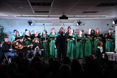 Μουσικές αναμνήσεις από τη γη της Ιωνίας με τη Γυναικεία Χορωδία του Ιερού Ναού Ευαγγελιστού Λουκά Θήβας